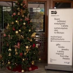 Χριστουγεννιάτικο open day στο πωλητήριο του Εθνικού Θέατρο στο Rex!