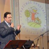 Εκδήλωση της περιφέρειας Αττικής για τον Σύνδεσμο Προστασίας Παιδιών και Αμεα στον φιλολογικό σύλλογο «Παρνασσός»