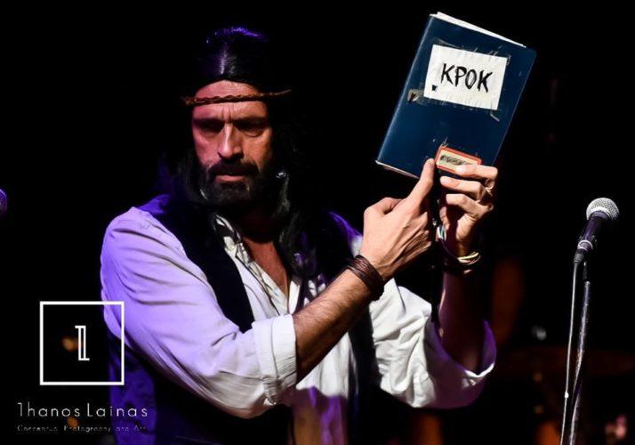 Έξτρα παραστάσεις   Το φαλιμέντο του κόσμου στο Θέατρο Άλμα