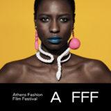 Athens Fashion Film Festival στην Τεχνόπολη, Αθηνών