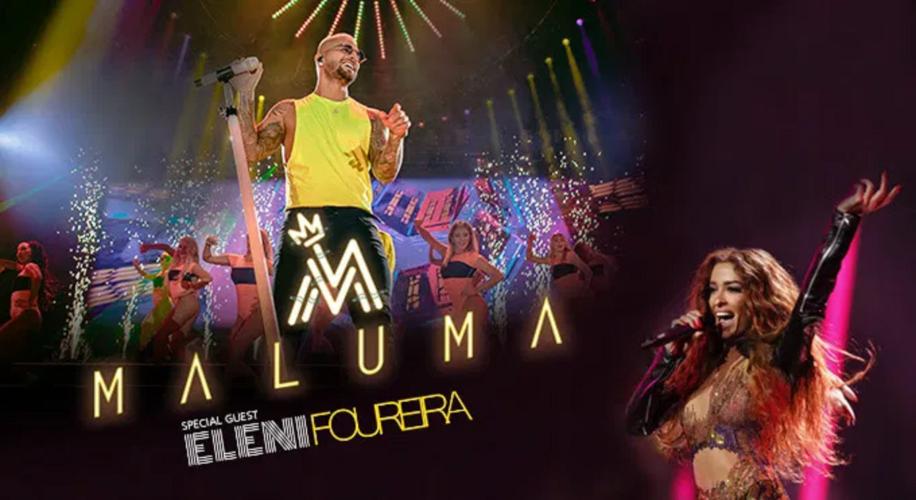 Ελένη Φουρέιρα: Special guest στις συναυλίες του superstar Maluma!