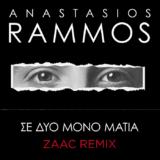 Αναστάσιος Ράμμος – «Σε Δυο Μόνο Μάτια» Zaac Remix