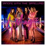 Οι 4Magic κυκλοφορούν νέο hit single με τίτλο Dancing With the Satellites!