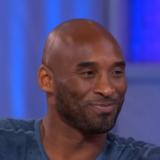 Kobe Bryant: Η όχι και τόσο γνωστή ιστορία πίσω από το όνομα του