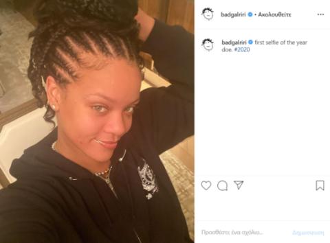 Δείτε την Rihanna να ποζάρει χωρίς make up