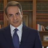 Το Διάγγελμα του Κυριάκου Μητσοτάκη για την Προεδρία της Δημοκρατίας