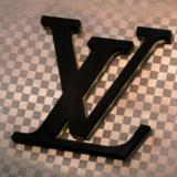 Louis Vuitton: Τώρα ανοίγει και… εστιατόριο!