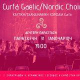 Συναυλία κέλτικης χορωδίας Curfá Gaelic Nordic Choir στο Από Κοινού Θέατρο