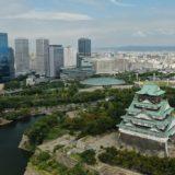 Το Happy Traveller επισκέπτεται την Ιαπωνία