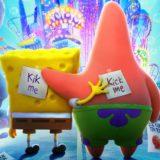 «Μπομπ Σφουγγαράκης: Επιχείρηση Διάσωσης» (Spongebob: Sponge on the Run) στους Κινηματογράφους