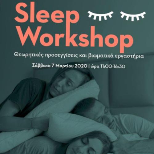 Sleep Workshop by COCO-MAT