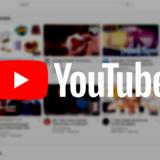 Έπεσε το YouTube! Προβλήματα και στο Gmail