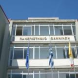 Ιωάννινα: Σάλος με καθηγητή που πουλούσε σημειώσεις σε φοιτητές έναντι 8 ευρώ