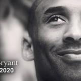 Συγκίνηση προκαλεί το βίντεο-αφιέρωμα του ΝΒΑ για τον Kobe Bryant
