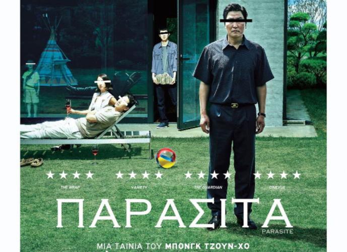 Τα Παράσιτα: Η υπόθεση της ταινίας που ξεχώρισε στα φετινά Oscars