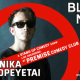 "Blink Mike ""Κανονικά απαγορεύεται"": Νέα παράσταση στο Premise Comedy Club!"