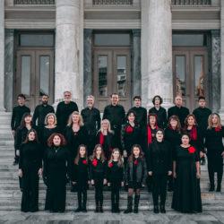 Το Πειραϊκό Φωνητικό Σύνολο Libro Corο στο Μέγαρο Μουσικής Αθηνών