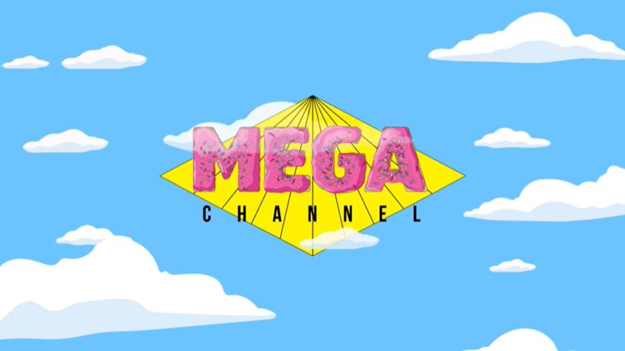 Κόπηκε εκπομπή του Mega μετά από 70 επεισόδια!