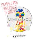 Αποκριάτικα εργαστήρια στον πολυχώρο Mimi & Mou