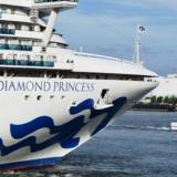 Κορονοϊός: Δύο Έλληνες μεταξύ των επιβατών του κρουαζιερόπλοιου που βρίσκεται σε καραντίνα στην Ιαπωνία