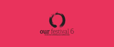 Απολογιστικό Δελτίο Our Festival 6