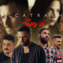 Alcatrash - «Ξανά»: Το νέο τους τραγούδι με Τσιμιτσέλη - Γερονικολού στο video clip!