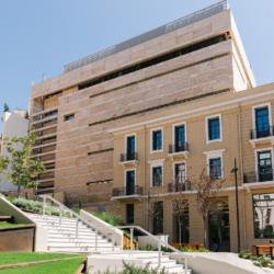 Ίδρυμα Βασίλη & Ελίζας Γουλανδρή | Ανακοίνωση