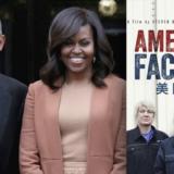 """Όσκαρ Καλύτερου Ντοκιμαντέρ στo """"American Factory"""" των Ομπάμα"""