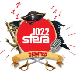 Το πειρατικό του Sfera εκπέμπει live από το σπίτι…γιατί μπορεί!
