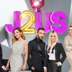 """To """"Just The 2 Of Us"""" στηρίζει το νοσοκομείο Παίδων Αγλαΐα Κυριακού και το νοσοκομείο Σωτηρία"""