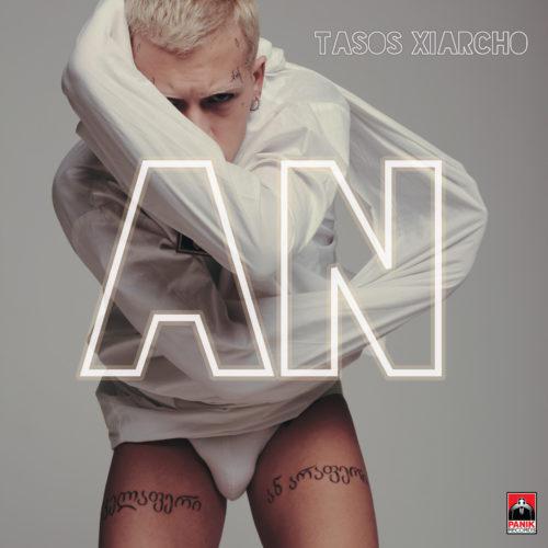 Tasos Xiarcho feat. Demy - «Αν»: Ο γνωστός χορογράφος σε ένα τραγούδι - έκπληξη
