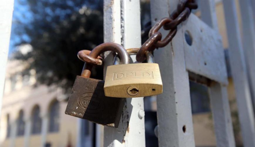 Κορονοϊός: Έτσι θα λειτουργήσουν τα σχολεία από Σεπτέμβρη