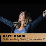 30 χρόνια Καίτη Γαρμπή: Η μεγάλη sold out συναυλία «σαρώνει» και στο YouTube