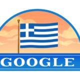 Η Εθνική Επέτειος της 25η Μαρτίου στο doodle της Google
