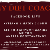 Facebook LIVE - My Diet Coach