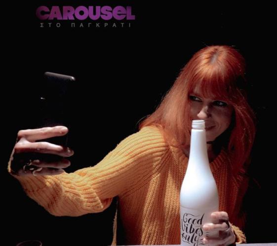 "SIGMATAF | Οπτική τριλογία | ""Carousel στο Παγκράτι"" video-clip feat. Μυρτώ Αλικάκη, ""Λ.Β. Σοφίας"" & ""Ελέφαντας στο Γκύζη"""