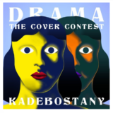 Μεγάλος διαγωνισμός από τους Kadebostany!