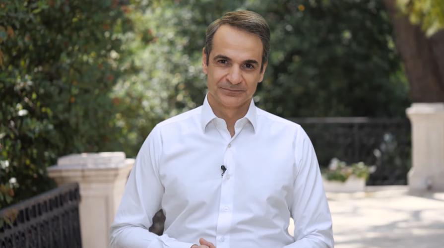 Οι δημόσιες ευχές του Κυριάκου Μητσοτάκη στον γιο του Κωνσταντίνο, για την ονομαστική του εορτή