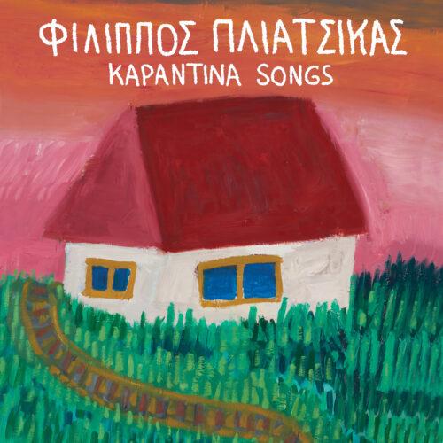 Φίλιππος Πλιάτσικας - NEO CD - Καραντίνα Songs