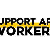 Support Art Workers | Πρωτοβουλία Εργαζομένων στις Τέχνες | Ανακοίνωση για τα μέτρα του ΥΠΠΟ