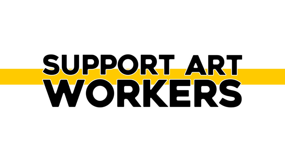 Support Art Workers | Πρωτοβουλία Εργαζομένων στις Τέχνες | Ανοιχτή Συνέλευση | Τεχνόπολη Δήμου Αθηναίων
