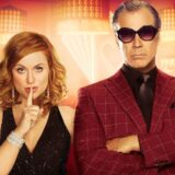 Επιχείρηση: Καζίνο σε Α' τηλεοπτική προβολή