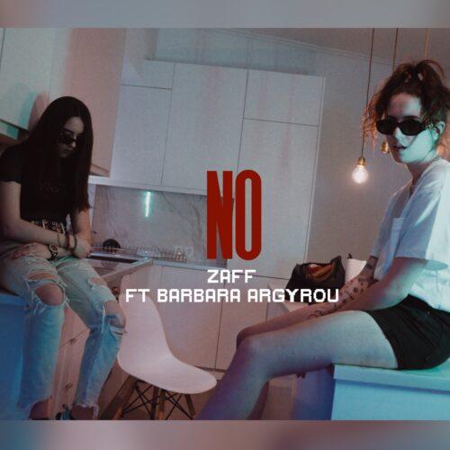 """""""No"""" - Zaff ft. Barbara Argyrou   Το νεανικό δίδυμο που βάζει """"φωτιά"""" στο YouTube"""