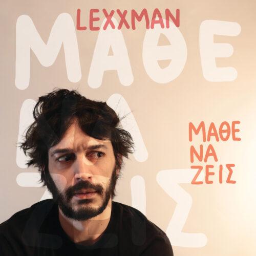 """NEO ALBUM: LEXXMAN - """"Mάθε να ζεις"""""""