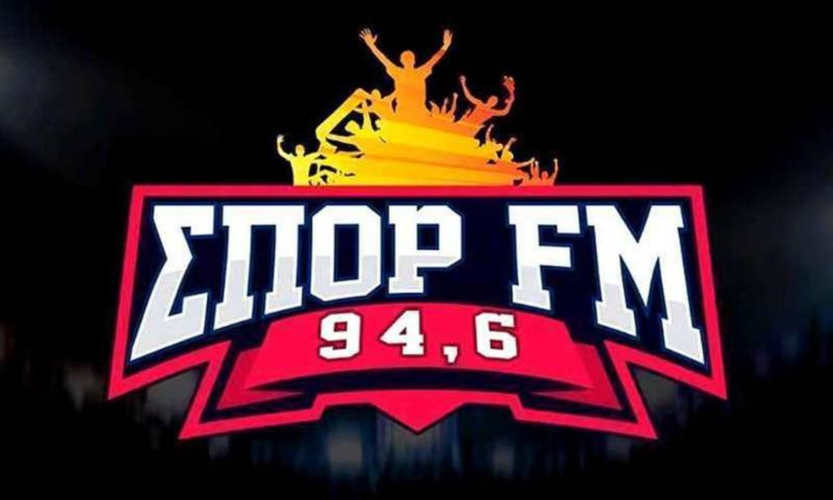 Ευρωπαϊκές βραδιές στον ΣΠΟΡ FM