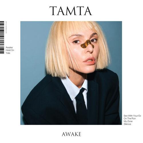 """Awake"" - Το international EP της Τάμτα μόλις κυκλοφόρησε!"