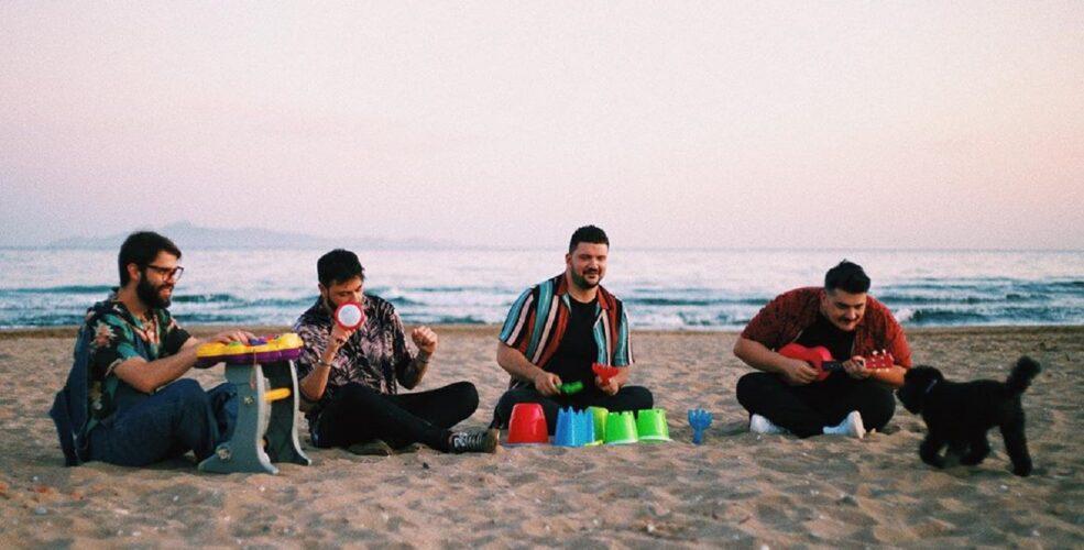 Alcatrash: Αυτό είναι το νέο τους τραγούδι   Πότε κυκλοφορεί;