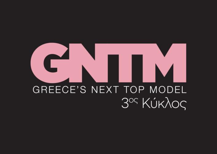 Δείτε τη νέα κριτική επιτροπή του GNTM να ποζάρει μαζί για πρώτη φορά