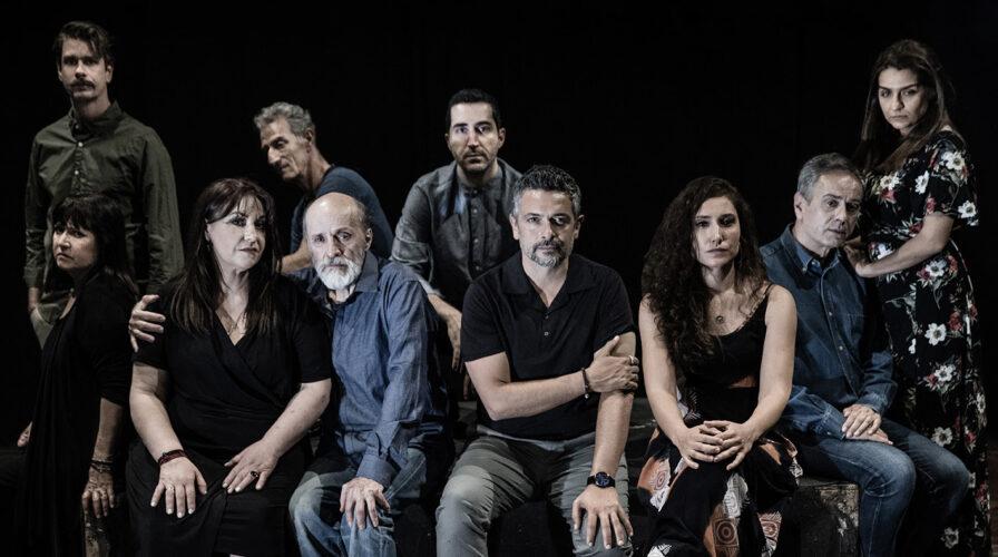 """Με δυνατό θίασο η """"Συνοικία το Όνειρο"""" του Σωτήρη Χατζάκη στο Γυάλινο Μουσικό Θέατρο"""