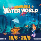 Aidonakia Water World 2020   Η περιπέτεια κάνει «βουτιά» στα Αηδονάκια!